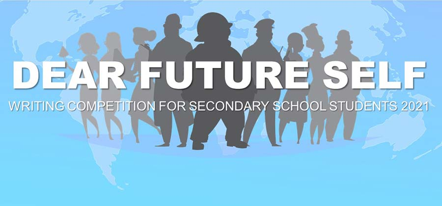 Dear Future Self Competition: Winners announced